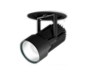 【最安値挑戦中!最大25倍】オーデリック XD404028 ハイパワーフィクスドダウンスポットライト LED一体型 白色 電源装置・調光器・信号線別売