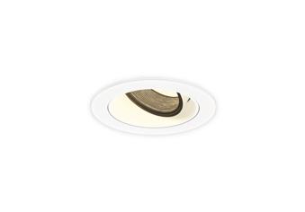 【最安値挑戦中!最大25倍】オーデリック XD603121HC ユニバーサルダウンライト LED一体型 位相調光 電球色 調光器別売 オフホワイト
