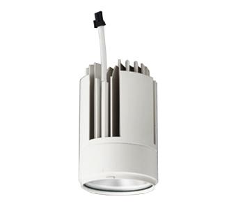 【最安値挑戦中!最大25倍】オーデリック XD424011 交換用光源ユニット PLUGGED G-class C7000シリーズ専用 LED一体型 白色 オフホワイト