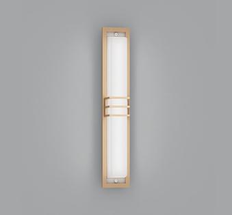 【最安値挑戦中!最大25倍】照明器具 オーデリック OG254497 エクステリアポーチライト LED一体型 FL20W相当 昼白色タイプ