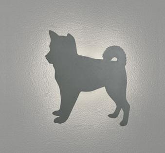 【最大44倍スーパーセール】オーデリック OG254643(灯体別梱包) エクステリアポーチライト LED一体型 電球色タイプ 防雨型 柴犬