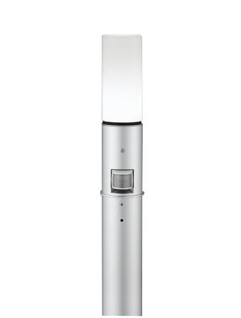 【最安値挑戦中!最大25倍】オーデリック OG254662NC(ランプ別梱包) ガーデンライト LED 昼白色 人感センサ 防雨型 マットシルバー
