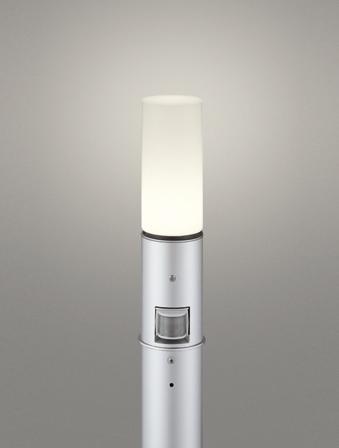 【最安値挑戦中!最大25倍】オーデリック OG254664LC(ランプ別梱包) ガーデンライト LED 電球色 人感センサ 防雨型 マットシルバー