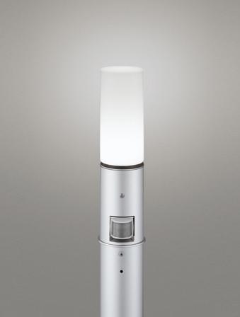 【最安値挑戦中!最大25倍】オーデリック OG254664NC(ランプ別梱包) ガーデンライト LED 昼白色 人感センサ 防雨型 マットシルバー