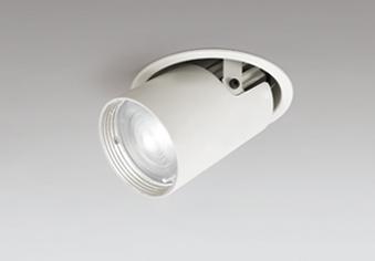【最安値挑戦中!最大25倍】オーデリック XD403597H ダウンスポットライト LED一体型 白色 電源装置別売 埋込穴φ100 オフホワイト