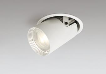 【最安値挑戦中!最大25倍】オーデリック XD403601H ダウンスポットライト LED一体型 電球色 電源装置別売 埋込穴φ100 オフホワイト