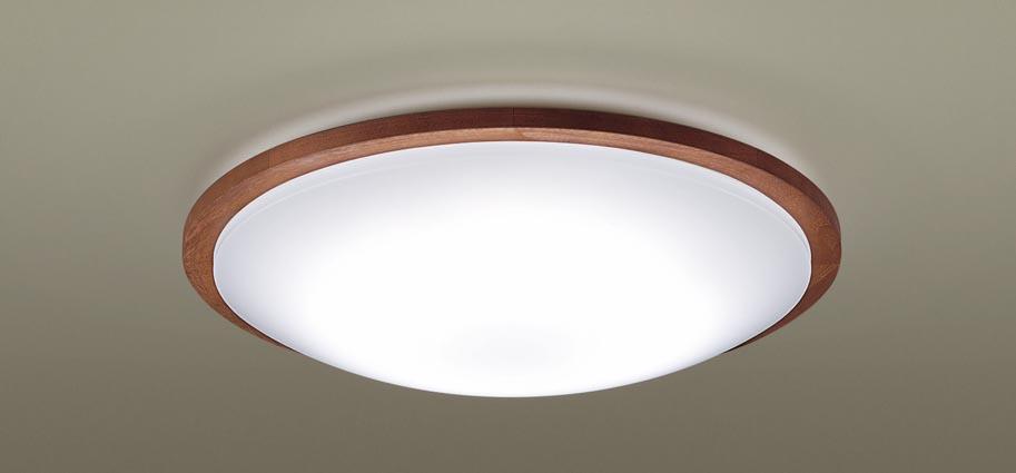 【最安値挑戦中!最大25倍】パナソニック LGC51154 シーリングライト 天井直付型 LED(昼光色~電球色) リモコン調光・調色 カチットF ~12畳 チェリー