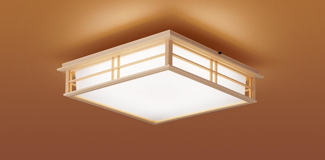 【最安値挑戦中!最大25倍】パナソニック LGC55807 和風シーリングライト 天井直付型 LED(昼光色~電球色) リモコン調光・調色 カチットF ~12畳 白木枠