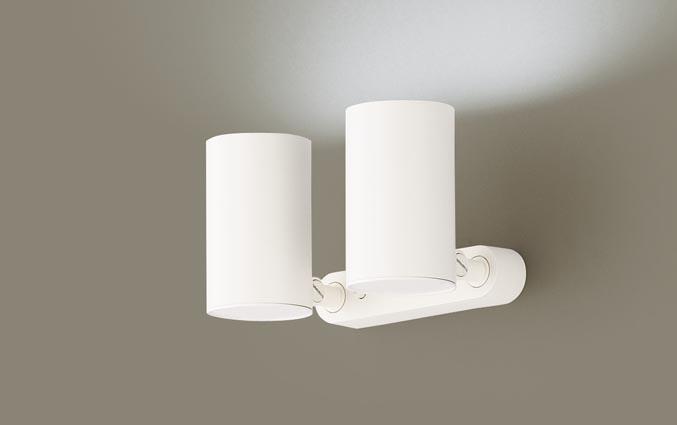 【最安値挑戦中!最大25倍】パナソニック LGS3300NLB1 スポットライト LED (昼白色) 調光 (ライコン別売) 天井直付型・壁直付型・据置取付型 拡散タイプ ホワイト
