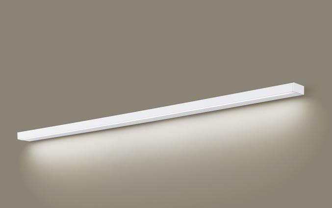 【最大44倍お買い物マラソン】パナソニック LGB52222KLE1 キッチンライト 壁直付型・棚下直付型 LED(温白色) ブラケット 拡散タイプ L1200タイプ