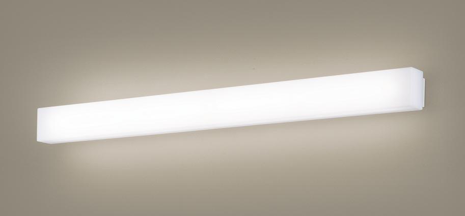 【最安値挑戦中!最大25倍】パナソニック LGB81774LE1 ブラケット 壁直付型 LED(温白色) 拡散タイプ Hf蛍光灯32形2灯器具相当