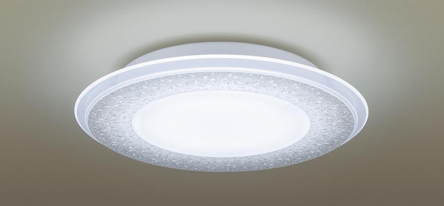 【最安値挑戦中!最大25倍】パナソニック LGBZ1195 シーリングライト 天井直付型 LED 昼光・電球色 リモコン調光調色 ~8畳 透明・模様入り