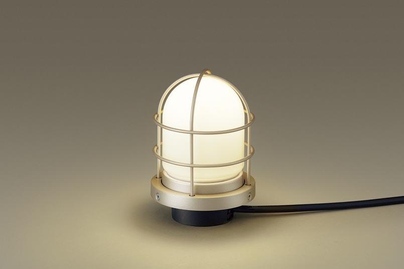 【最安値挑戦中!最大24倍】パナソニック LGW45810Z ガーデンライト 地中埋込型 LED(電球色) アプローチスタンド 防雨型 スティックタイプ 白熱電球40形1灯相当 プラチナ [∽]