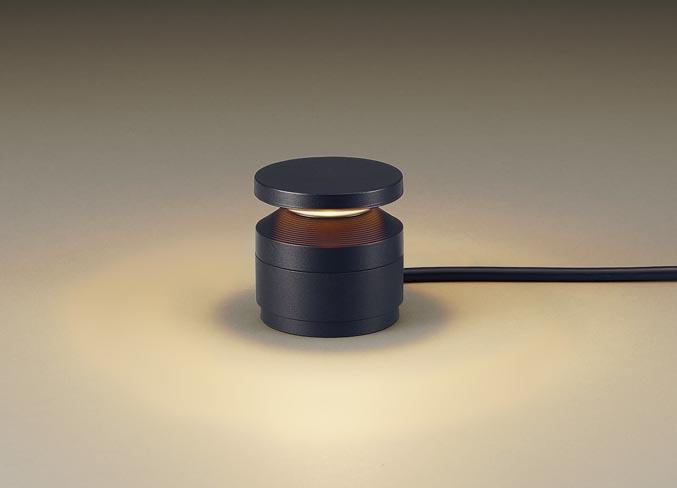 【最安値挑戦中!最大25倍】パナソニック LGW45830LE1 ガーデンライト 据置取付型 LED(電球色) 美ルック 下方配光・拡散・スパイク付 防雨型