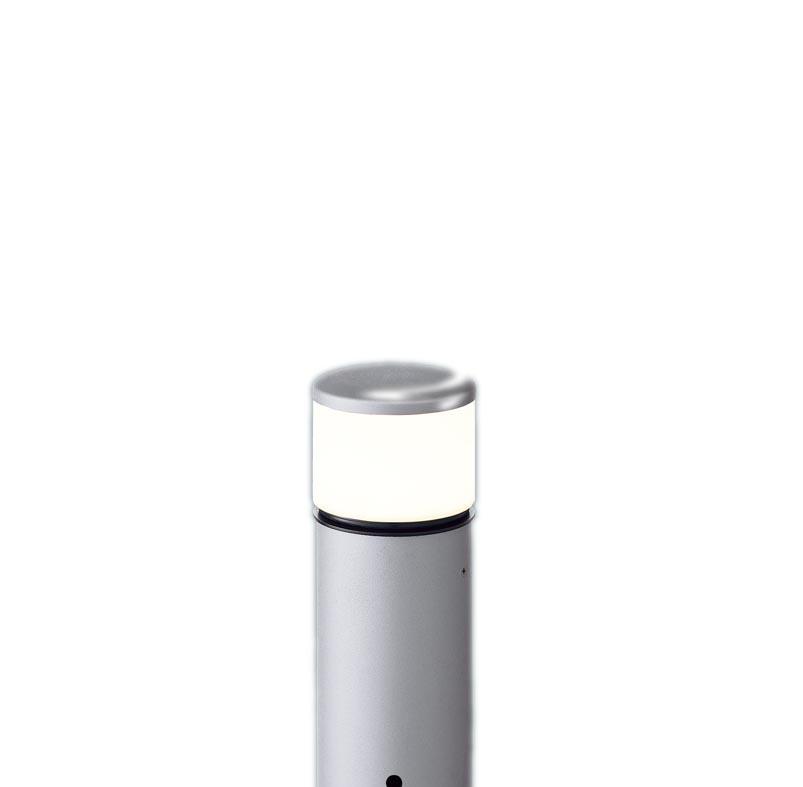 【最安値挑戦中!最大34倍】パナソニック XLGE5040SZ エントランスライト 地中埋込型 LED(電球色) 防雨型/地上高314mm 白熱電球40形1灯器具相当 シルバー [∽]