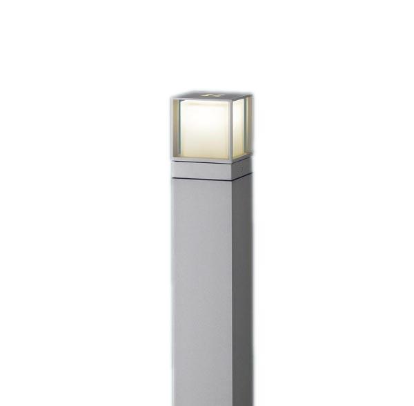 【最安値挑戦中!最大24倍】パナソニック XLGE540SHU エントランスライト 地中埋込型 LED(電球色) 防雨型/地上高1000mm 白熱電球40形1灯器具相当 シルバー [∽]