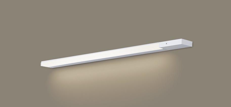 【最安値挑戦中!最大25倍】パナソニック LGB51321XG1 スリムライン照明 天井・壁直付 据置取付型 LED(温白色) 拡散 調光(ライコン別売) L700タイプ