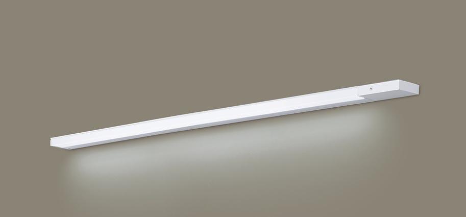【最安値挑戦中!最大25倍】パナソニック LGB51340XG1 スリムライン照明 天井・壁直付 据置取付型 LED(昼白色) 拡散 調光(ライコン別売) L1000タイプ