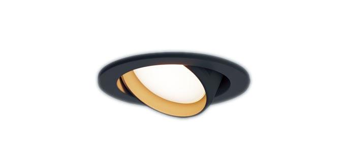 【最安値挑戦中!最大25倍】パナソニック LGB71057LU1 ダウンライト 天井埋込型 LED(調色) 調光タイプ(ライコン別売)/埋込穴φ100 ブラック
