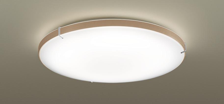 【最安値挑戦中!最大25倍】パナソニック LGBX1479 シーリングライト 天井直付型 LED(昼光色・電球色) Bluetooth対応 ~8畳 メイプル調