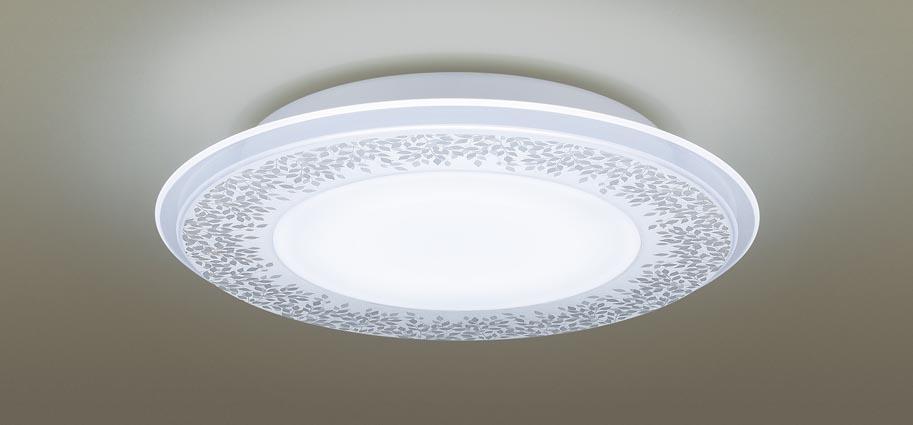 【最安値挑戦中!最大25倍】パナソニック LGBZ1197 シーリングライト 天井直付型 LED 昼光・電球色 リモコン調光調色 ~8畳 透明・模様入り