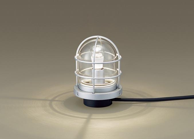【最安値挑戦中!最大24倍】パナソニック LGW45834S アプローチスタンド 地中埋込型 LED(電球色) 防雨型 スティックタイプ シルバーメタリック [∀∽]