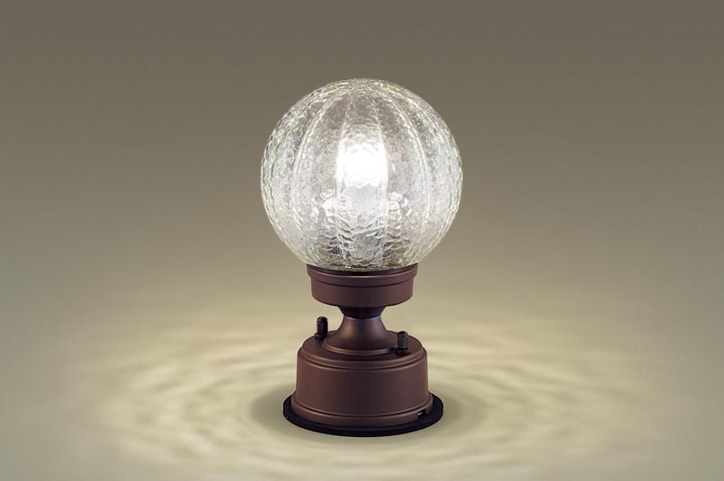 【最安値挑戦中!最大34倍】パナソニック LGW56935AZ 門柱灯 据置取付型 LED(電球色) 密閉型 防雨型 白熱電球40形1灯器具相当 [∀∽]