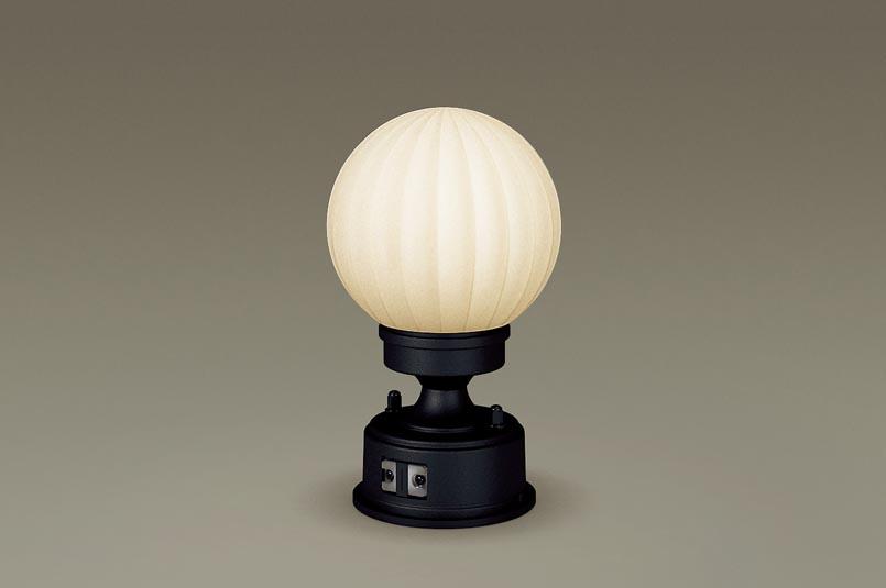 【最安値挑戦中!最大25倍】パナソニック LGWJ56934BZ 門柱灯 据置取付型 LED(電球色) 密閉型 防雨型 明るさセンサ付 白熱電球40形1灯器具相当