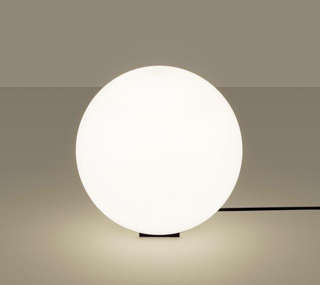 【最安値挑戦中!最大34倍】パナソニック SF271BZ フロアスタンド 床置型 LED(電球色) 半埋込タイプ MODIFY(モディファイ) 白熱電球50形1灯器具相当 [∽]