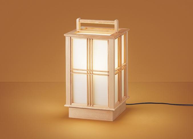 【最安値挑戦中!最大34倍】パナソニック SF996Z フロアスタンド 床置型LED(電球色) 40形電球1灯器具相当 中間スイッチ付 [∽]