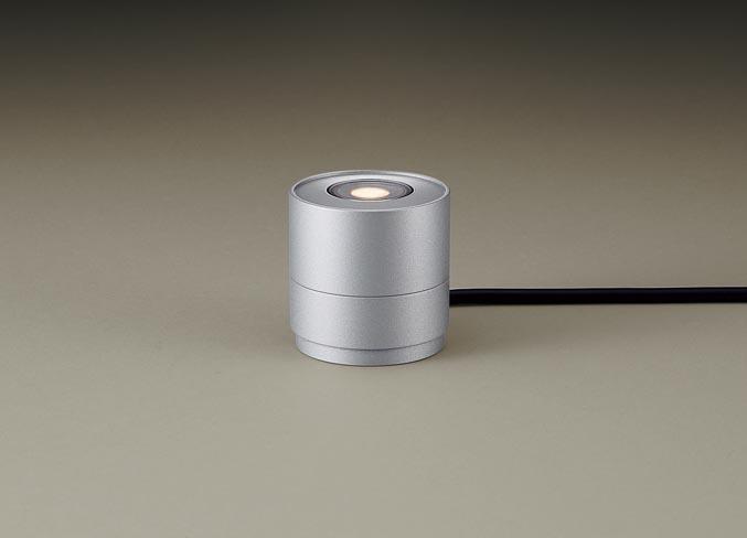 【最大44倍スーパーセール】パナソニック LGW45821LE1 ガーデンライト 据置取付型 LED(電球色) 集光36度・スパイク付 防雨型 シルバーメタリック
