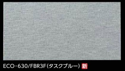 【最安値挑戦中!最大24倍】LIXIL 【ECO-630-FBR3F(タスクブル一) 6枚/ケース】 606x303角平(フラット) ファブリコ エコカラット Gシリーズ [♪]