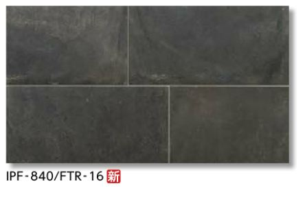 【最安値挑戦中!最大24倍】LIXIL 【IPF-801/FTR-16 6枚/ケース】 800x100角垂れ付き段鼻(接着) フォルテロック 外床タイプ 外装床タイル [♪]