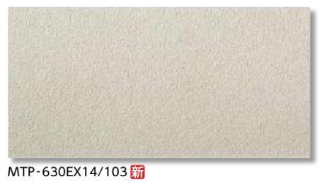 【最安値挑戦中!最大25倍】LIXIL 【MTP-630EX20/103 3枚/ケース】 600x300mm角平 メトロポリスEX 舗装用床タイル [♪【追加送料あり】]