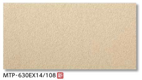 【最安値挑戦中!最大25倍】LIXIL 【MTP-630EX20/108 3枚/ケース】 600x300mm角平 メトロポリスEX 舗装用床タイル [♪【追加送料あり】]