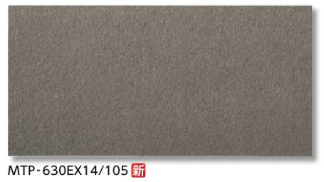 【最安値挑戦中!最大25倍】LIXIL 【MTP-300EX20/105F 6枚/ケース】 300mm角歩道用スロープ(Fパターン) メトロポリスEX 舗装用床タイル [♪【追加送料あり】]