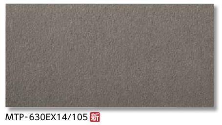 【最安値挑戦中!最大25倍】LIXIL 【MTP-630EX14/105 4枚/ケース】 600x300mm角平 メトロポリスEX 舗装用床タイル [♪【追加送料あり】]