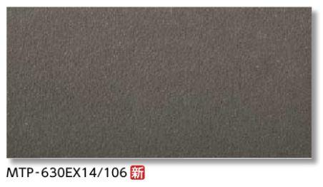 【最安値挑戦中!最大25倍】LIXIL 【MTP-630EX14/106 4枚/ケース】 600x300mm角平 メトロポリスEX 舗装用床タイル [♪【追加送料あり】]