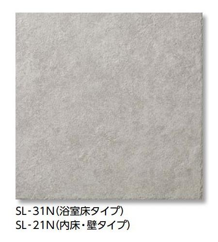 【最大44倍スーパーセール】LIXIL 【IFT-300/SL-31N 10枚/ケース】 サーモタイル ソフライムII 300mm角平(浴室床タイプ) [♪【追加送料あり】]