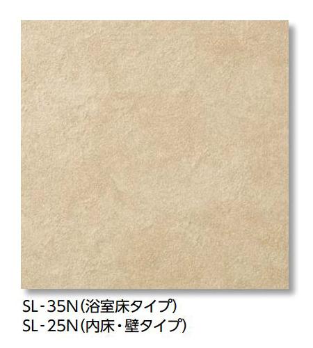 LIXIL 【IFT-150/SL-35N 46枚/ケース】 サーモタイル ソフライムII 150mm角平(浴室床タイプ) [♪]