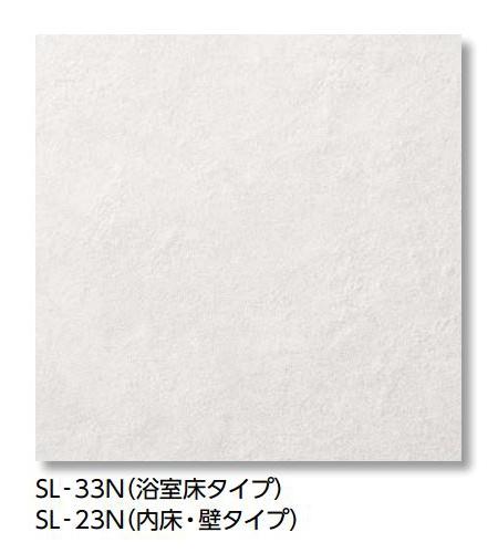 【最安値挑戦中!最大25倍】LIXIL 【IFT-200/SL-23N 25枚/ケース】 サーモタイル ソフライムII 200mm角平(内床・壁タイプ) [♪【追加送料あり】]