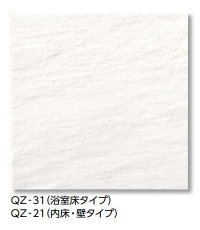 LIXIL 【IFT-200/QZ-31 25枚/ケース】 サーモタイル クォーツ 200mm角平(浴室床タイプ) [♪]