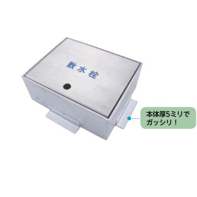 【最安値挑戦中!最大25倍】ミヤコ ステンレス散水栓ボックス 床用 SB24-10DX ステンレス 耐荷重品