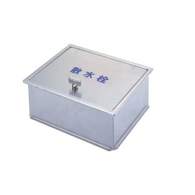 【最安値挑戦中!最大25倍】ミヤコ ステンレス散水栓ボックス 床用丸棒カギ付 SB24-11 ステンレス