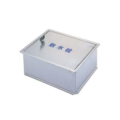 【最安値挑戦中!最大25倍】ミヤコ ステンレス散水栓ボックス 床用丸棒カギ付 SB24-12 ステンレス