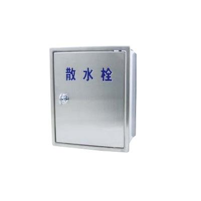 【最安値挑戦中!最大25倍】ミヤコ ステンレス散水栓ボックス 壁用ハンドル付 SB25-13 ステンレス