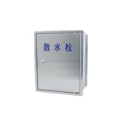 【最安値挑戦中!最大25倍】ミヤコ ステンレス散水栓ボックス 壁用カギ付 SB25-14 ステンレス