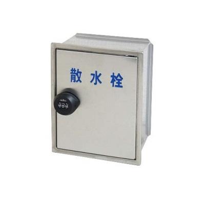 【最安値挑戦中!最大25倍】ミヤコ ステンレス散水栓ボックス 壁用 ダイヤル式 SB25-40 ステンレス