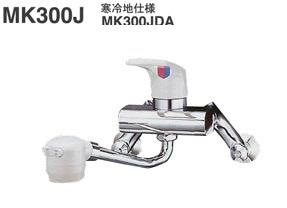 【最安値挑戦中!最大25倍】キッチン水栓 ミズタニ MK300J 壁付シングルレバー混合栓 固定シャワー仕様 [■]
