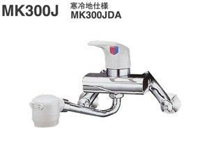 【最安値挑戦中!最大34倍】キッチン水栓 ミズタニ MK300JDA 壁付シングルレバー混合栓 固定シャワー仕様 寒冷地用 [■]
